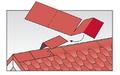 Гибкая черепица Коньково-карнизная (4K4E21-0433) КРАСНЫЙ микс 253 х 1003 х 40мм уп.12 шт/3 м2