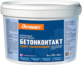 "Грунтовка ""ОПТИМИСТ"" ""Бетоконтакт"" ( 6кг) для наружних работ"