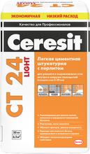 """Штукатурка """"ЦЕРЕЗИТ  СТ 24 LIGHT"""" (20кг)/54  цементная для ячеистого бетона"""