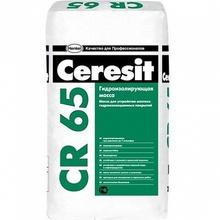 "Штукатурка ""ЦЕРЕЗИТ  СR 65"" (5кг)/48 цемент. гидроизол."