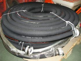 Шланг резиновый (комплект) 3*25 м арт 20650501