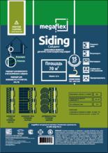 Megaflex Siding (ш 1,6, 70м2) влаго-ветрозащитная однослойная мембрана