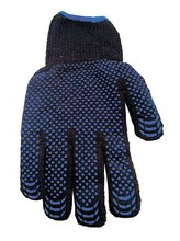Перчатки акриловые с ПВХ утепленные 24-2-103