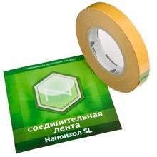НАНОИЗОЛ SL (2см*50 м)-соединительная лента