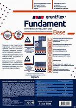 Gruntflex Fundament Base (2м*20м, 40м2) профилированная мембрана