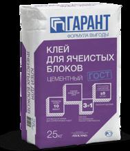 """Клей для ячеистых блоков """"ТМ Гарант"""" цементный (25кг)/56"""