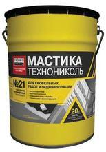 Мастика Битумная  20 л/16 кг (Профилюкс)
