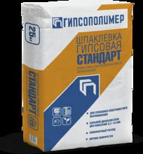 """Шпатлевка  """"ГП  Стандарт"""" (25кг)/45  гипсовая"""