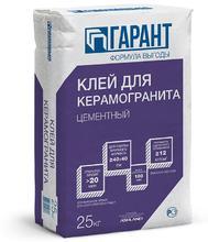 """Клей """"ГП для керамогранита""""  (25кг)/56"""