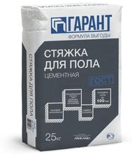 """Стяжка для пола  """"ТМ Гарант"""" (25кг)/49"""