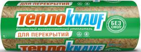 ТеплоKNAUF для Перекрытий (рулон)  50*1220*7380; 0,9 м3/уп/30