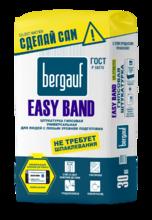 "Штукатурка ""BERGAUF Easy Band"" (30кг) /49 универсальная гипсовая штукатурка"