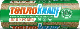 ТеплоKNAUF для КРОВЛИ TR037  50*1220*6148  рулон (2  шт-15 м2-0,75  м3) 30 уп/пал