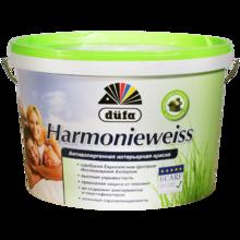 Краска ВД DUFA HARMONIEWEISS (10 л.) антиаллергенная-интерьерная