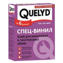 """Клей """"QUELYD Спец.Винил"""" (450гр)/15 шт/кор"""