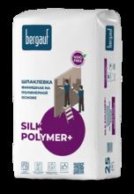 """Шпаклёвка """"BERGAUF Silk Polymer"""" (25кг)/48  полимерная"""