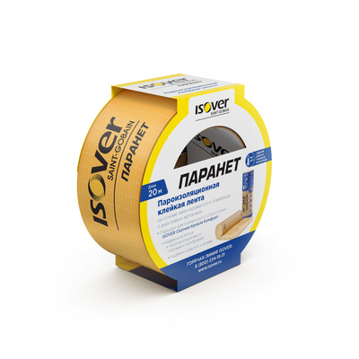 Изовер ПАРАНЕТ (60*20 000мм) пароизоляционная клейкая лента/10 шт. в кор.