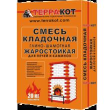 """Смесь """"ТЕРРАКОТ"""" (20кг)/56  кладочная огнестойкая"""